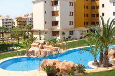Apartamento en Torrevieja - Pamela LT