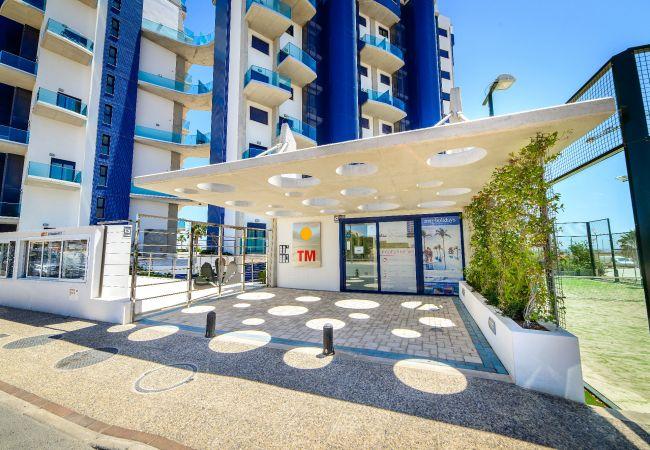 Apartamento en Torrevieja - Margari
